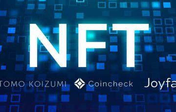 コインチェック:NFT事業でファッションブランド「TOMO KOIZUMI」と連携