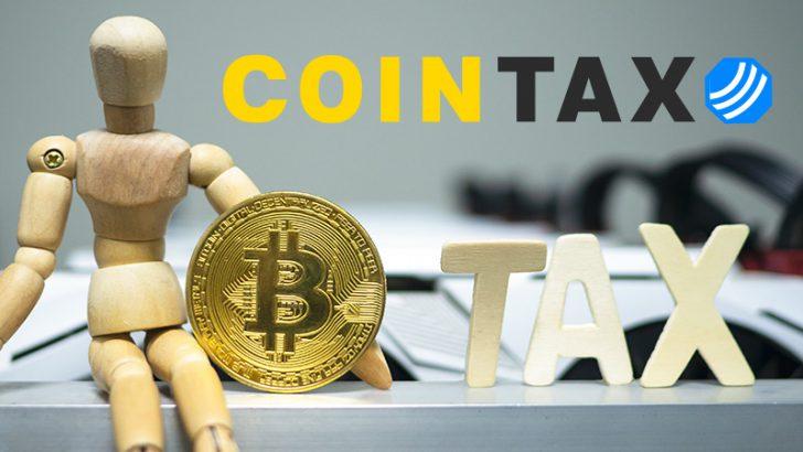 仮想通貨税務サービスの「コインタックス」日本暗号資産ビジネス協会(JCBA)に参加