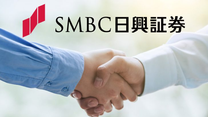 SMBC日興証券「日本暗号資産ビジネス協会(JCBA)」に準会員として入会