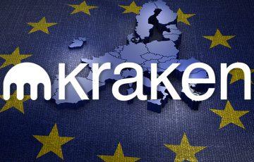 米Kraken「欧州地域でのライセンス取得」を計画|2021年内実現の可能性も