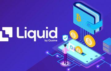 【重要】Liquid by Quoine「ビットコインの入出金」を再開|入庫アドレスは変更に