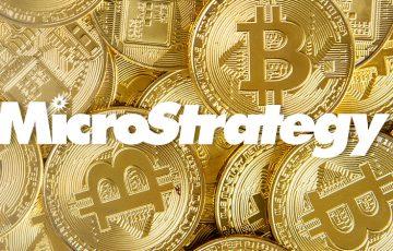 MicroStrategy「ビットコイン約200億円相当」を追加購入