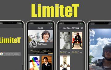 クレジットカード決済+サブスク機能付のNFTマーケットプレイス「LimiteT」公開