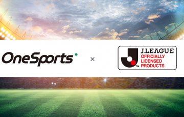 NFT用いた「Jリーグ公式ブロックチェーンゲーム」提供へ:OneSports【国内初】