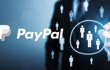 PayPal(ペイパル)アイルランドで「暗号資産関連の人材募集」=報道