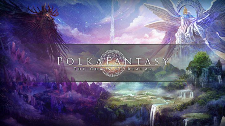 二次元特化のNFTマーケットプレイス「PolkaFantasy」公認クリエイター20名を募集