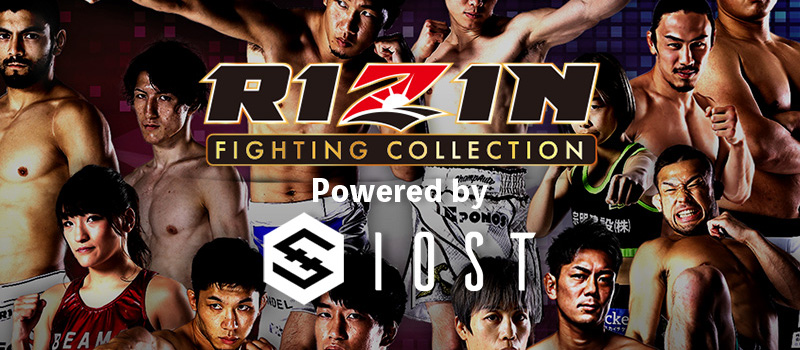 RIZIN-FIGHTING-COLLECTION-Powered-by-IOST