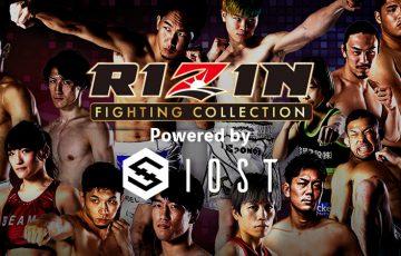総合格闘技RIZIN:IOST活用のNFTマーケット「RIZIN FIGHTING COLLECTION」公開へ