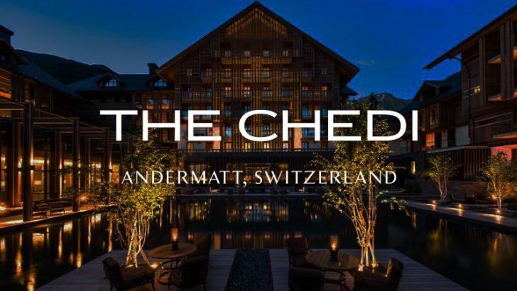 スイスアルプスの5つ星高級ホテル「仮想通貨決済」に対応:The Chedi Andermatt