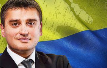 ウクライナ・デジタル改革省副大臣「新たな仮想通貨関連法案」について説明