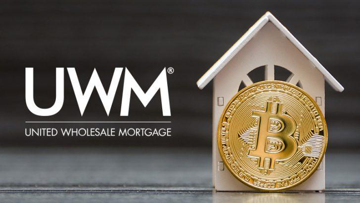 住宅ローンの支払いで「仮想通貨決済」受け入れへ:米United Wholesale Mortgage