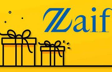 Zaif:NEM時計やCICCがもらえる「2つのキャンペーン」開催へ