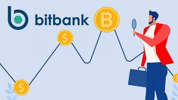 ビットバンク:資金洗浄対策で「Chainalysisの取引モニタリングシステム」を導入