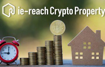 ビットコイン価格表示対応の投資用不動産メディア「ie-reach Crypto Property」公開