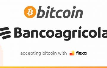 エルサルバドル最大手銀行「ビットコイン決済」に対応|Flexaと提携