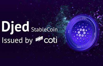 COTI:カルダノ基盤のアルゴリズム型ステーブルコイン「Djed」発行へ