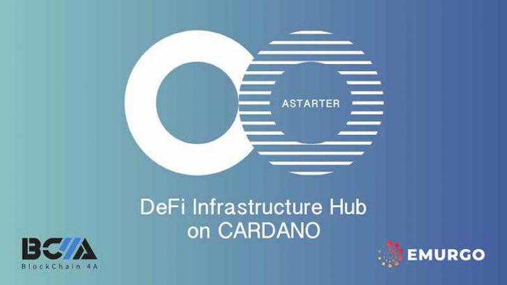 Cardano基盤のDeFiサービス提供へ「Astarter」を発表:EMURGO×Blockchain 4A