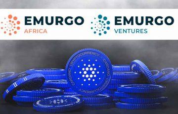 EMURGO:カルダノ関連開発企業を支援する「110億円規模の投資ファンド」立ち上げ