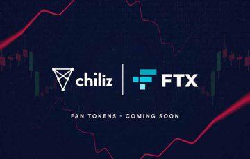 Chiliz:大手仮想通貨取引所「FTX」と提携|各種ファントークン取扱いへ