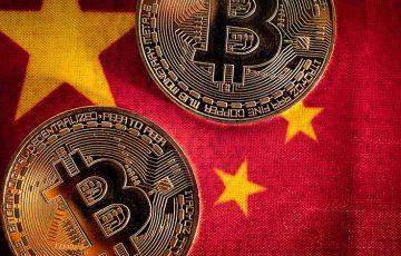 中国人民銀行「仮想通貨は違法」として取締強化|ビットコイン価格は再び急落