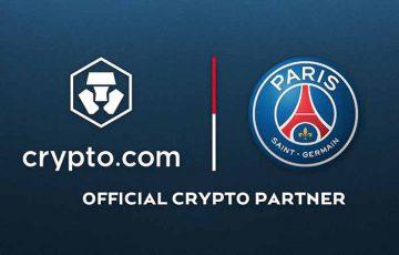 Crypto.com「パリ・サンジェルマンFC」と提携|NFTのリリースも予定