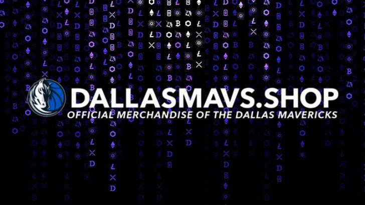 NBAダラス・マーベリックス:仮想通貨決済利用者に「eギフトカード」キャッシュバック