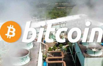 エルサルバドル大統領「火山エネルギー用いたビットコインマイニング施設」の動画公開