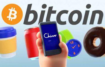エルサルバドル政府:ビットコイン法定通貨化に向けた「動画広告」を公開