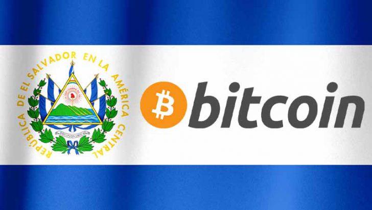 エルサルバドルで法定通貨化控えるビットコイン「5万ドル突破」価格変動にも要注意