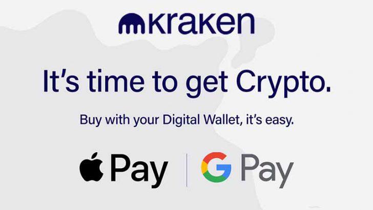 米Kraken:スマホアプリが「Apple Pay・Google Pay」に対応