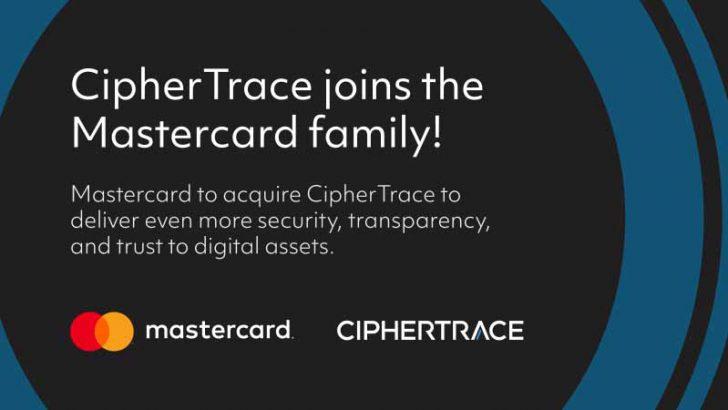 Mastercard:仮想通貨・ブロックチェーン分析企業「CipherTrace」買収へ