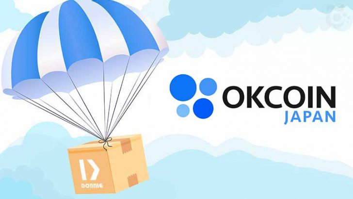 OKCoinJapan:IOST保有者に対する「DONエアドロップ」対応へ