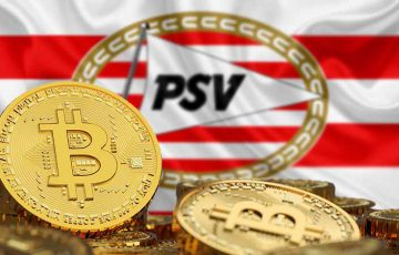 オランダのサッカークラブPSV「ビットコインを保有し続けている」と判明