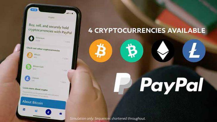 PayPal:英国の全ユーザー向けに「仮想通貨取引サービス」提供開始