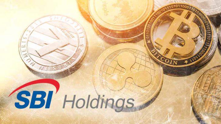 SBI:国内初の仮想通貨ファンド「2021年11月」に立ち上げか=ブルームバーグ報道