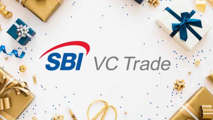 SBI VCトレード:LINK・DOT上場記念「3つのキャンペーン」開始
