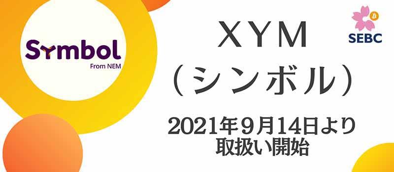 SEBC-Listing-Symbol-XYM