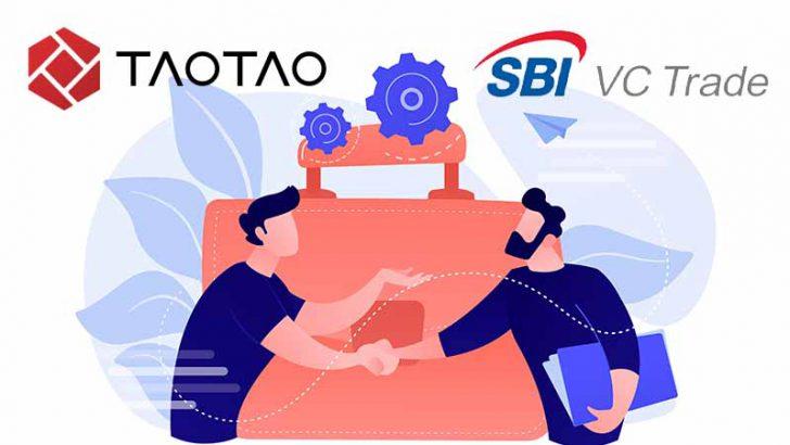 SBI傘下の暗号資産取引所「TAOTAO・SBI VCトレード」が合併