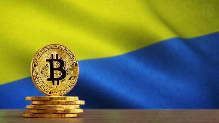 ウクライナ:暗号資産の取引・保有・交換などを「合法化」議会で法案可決