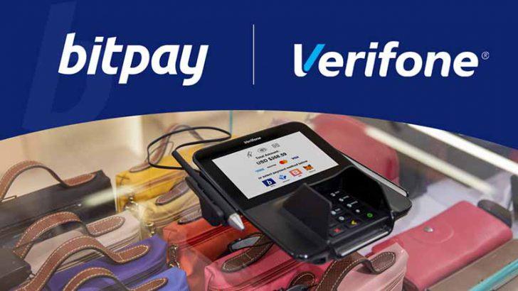 世界最大級の決済端末メーカー「Verifone」仮想通貨決済に対応|BitPayと提携