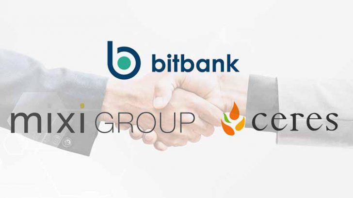 ビットバンク「ミクシィ」と資本業務提携|NFT・IEO・ステーキング事業も検討