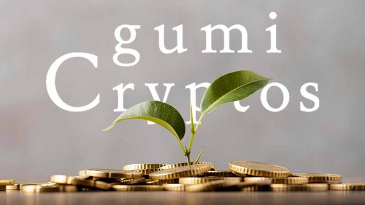 gumi:1億ドル規模の暗号資産関連ファンド「gumi Cryptos Capital Fund II」組成へ