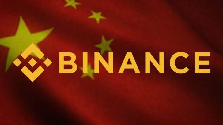 BINANCE「中国本土向けサービス完全停止」へ|2021年末に人民元建て取引を終了
