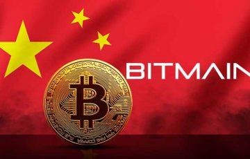ビットメイン「中国本土へのマイニングマシン出荷停止」を発表