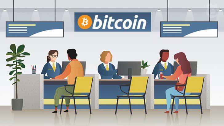 米銀行・金融機関で「ビットコインの売買・保有」が可能に|Q2・NYDIGがソリューション提供