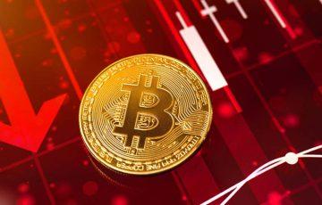 ビットコイン価格が一時「8,200ドル」まで急落|BinanceUSでフラッシュクラッシュ