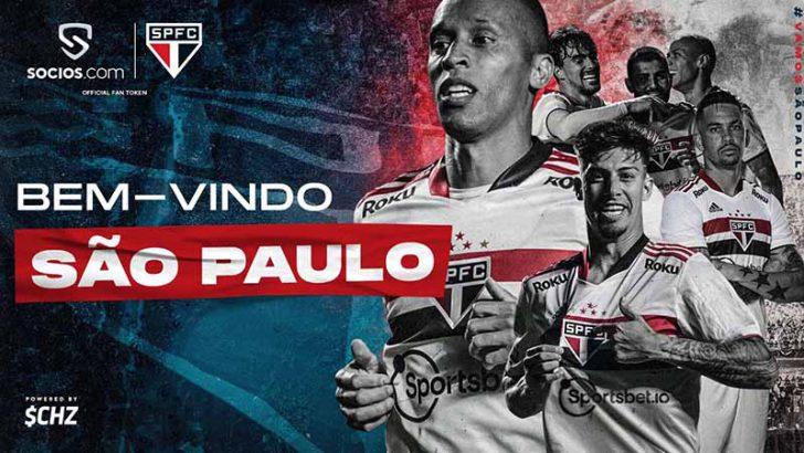 Chiliz&Socios:ブラジルの強豪「サンパウロFC」と提携|$SPFCファントークン発行へ