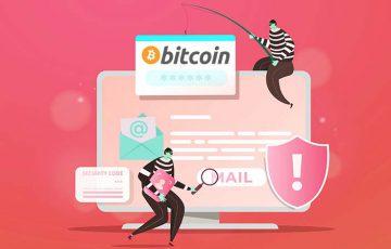 暗号資産取引所の名前を利用した「詐欺・偽サイト」に要注意|国内2社が注意喚起