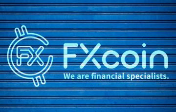 【重要】FXcoin「個人向け事業の廃止」を発表|法人向け事業に特化