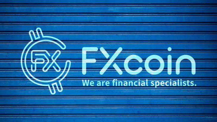 【重要】FXcoin「個人向け事業の廃止」を発表 法人向け事業に特化